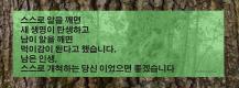 2korean